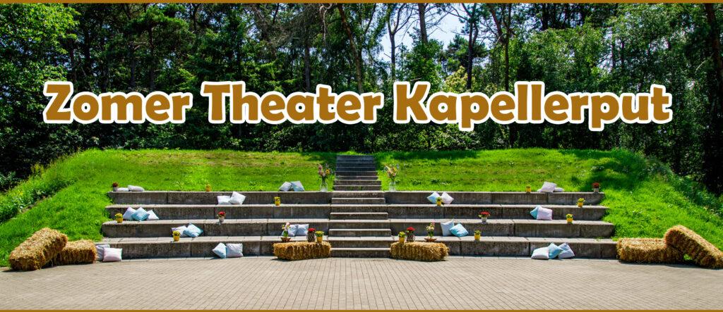 Banner Zomertheater